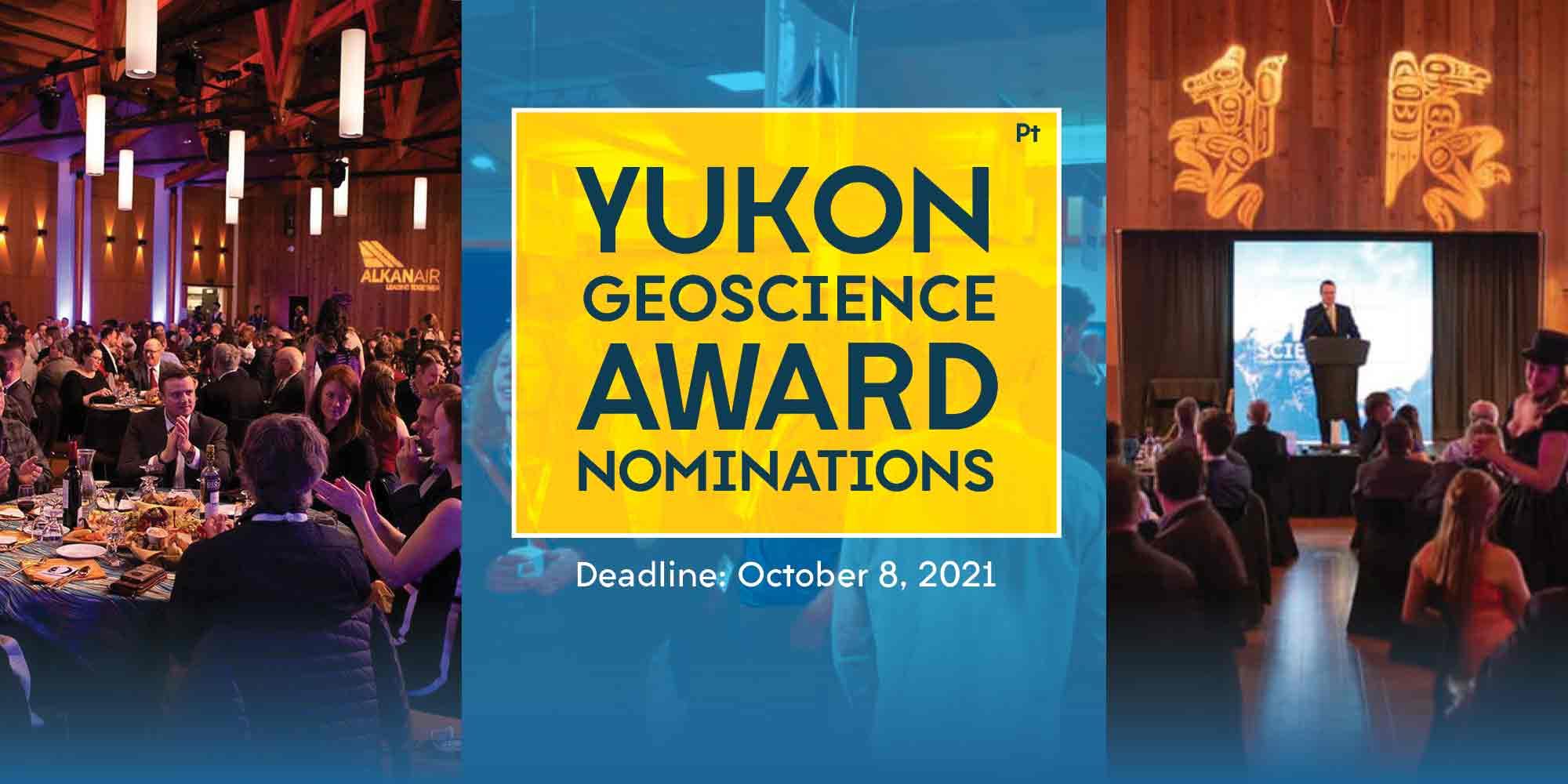 Geoscience2021-AwardsNomination-2000x1000
